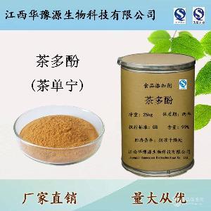 食品级茶多酚/茶单宁用途与品牌