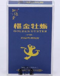 知缘堂椹金牡蛎