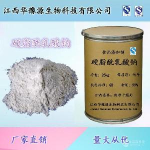 硬脂酰乳酸钠用法用量