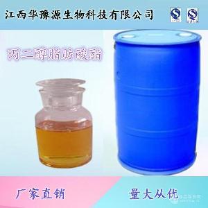 食品级丙二醇脂肪酸酯用量