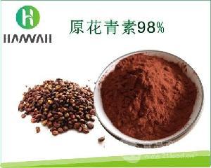 葡萄籽提取物 原花青素98% OPC 可定制