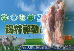 羔羊前小腿  每箱10公斤2