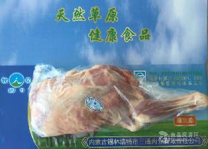 精选羔羊带骨前腿  每箱10公斤2