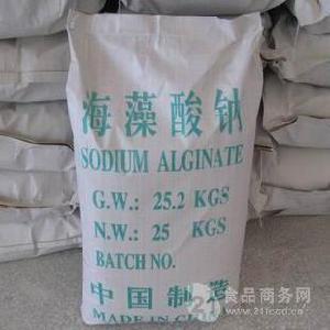 海藻酸鈉價格海藻酸鈉的作用