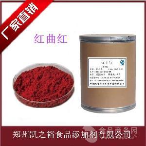 紅曲紅色素價格紅曲紅色素生產廠家