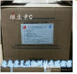VC 直销 食品级 维生素C 抗坏血酸 含量99% 1公斤起订