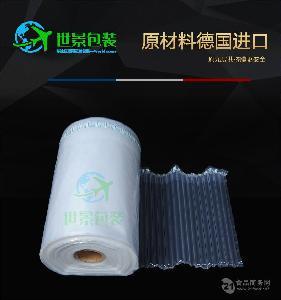 酒气柱袋40cm气柱卷材 凌润塑料 东莞气泡袋包装 充气柱充气袋