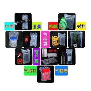 东莞深圳广州60CM气柱卷材 充气袋红酒奶粉气泡柱包装袋定制包邮