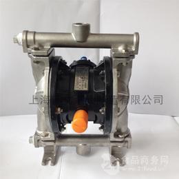 上海暢文QBY-15氣動隔膜泵