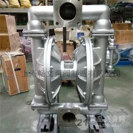 QBY-80氣動隔膜泵耐磨耐腐蝕