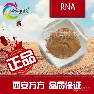 核糖核酸 90%  RNA核糖核酸  包邮