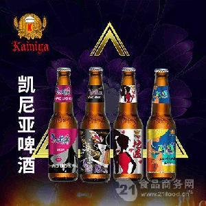 凯尼亚小支啤酒品牌啤酒批发
