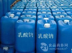 食品添加剂乳酸生产厂家