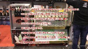 甜筒冰淇淋机价格 郑州软冰淇淋机