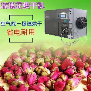 玫瑰花烘干机多少钱