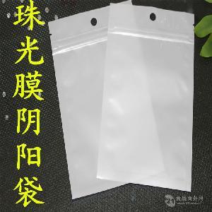 定制纯铝面膜袋 高档面膜袋 化妆品复合袋 彩印铝箔袋