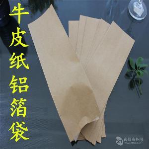 珠光膜阴阳自封袋护肤品塑料胶袋定制贴骨袋