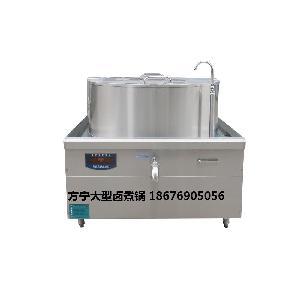 方宁商用电磁炉煮汤锅 不锈钢卤肉煮肉锅