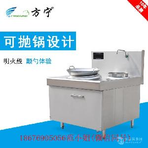 方宁商用电磁炉单头电磁小炒炉餐厅单眼电磁炉