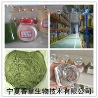 藍花參速溶粉/提取物噴霧干燥 多糖/提取濃縮粉 價格