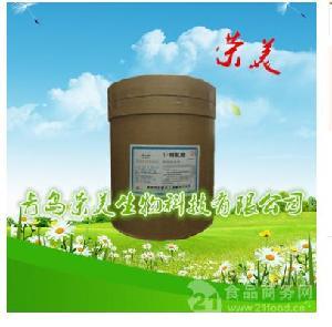 L-精氨酸 L-蛋白氨基酸 营养增补剂 99%含量 食品级 现货供应