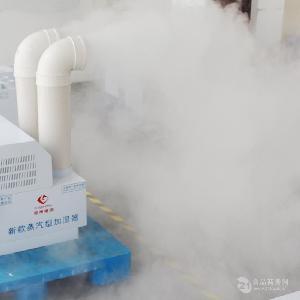 烟草增湿设备