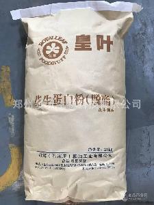低價、大量出售優質花生蛋白粉(脫脂)