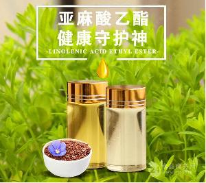 山新品上市源頭廠家現貨供應散裝營養強化劑共軛亞油酸(乙酯型