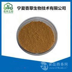 八角金盘提取物微囊粉金刚纂提取液小分子多肽速溶粉纯粉浸膏