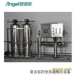 原水处理不锈钢EDI 钰翔反渗透膜水处理设备 纯净水生产环保机械