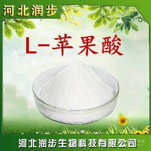 食用L-苹果酸价格多少钱 CAS 97-67-6