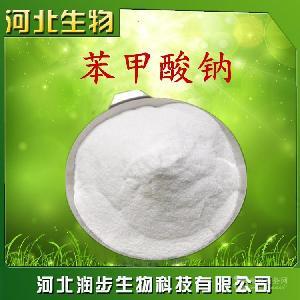 苯甲酸钠在食品加工中的应用