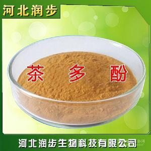 食用茶多酚价格多少钱 CAS 84650-60-2