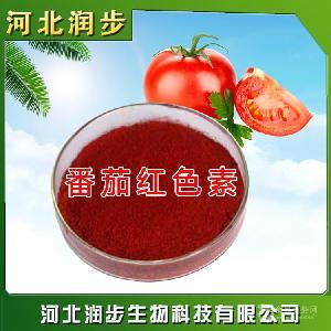 优质 番茄红素