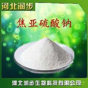 石家庄诊断亚硫酸钠供应商 焦亚硫酸钠报价