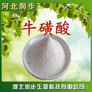 河北廠家直銷優質牛磺酸 牛磺酸使用參考量報價