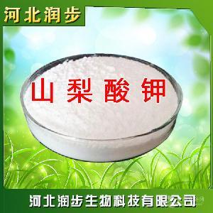 河北润步防腐剂山梨酸钾