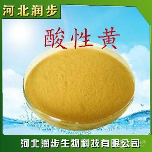 河北润步着色剂酸性黄