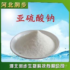 河北润步供应亚硫酸钠含量