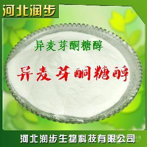異麥芽酮糖