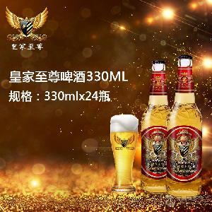 定制纯粮啤酒诚招辉南县(朝阳镇)批发商
