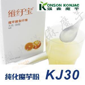 强森魔芋 代餐粉膳食纤维专用魔芋粉KJ30 厂家批发