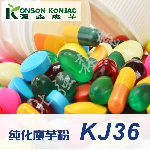 主图KJ36-1