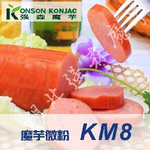 主图KM8-1