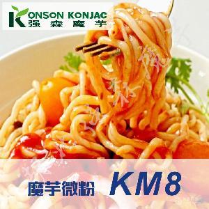 主图KM8-2