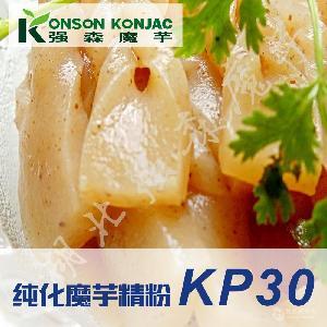 主图KP30-1