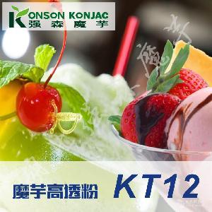 主图KT12-1