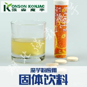 固体饮料2
