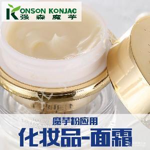 化妆品-面霜