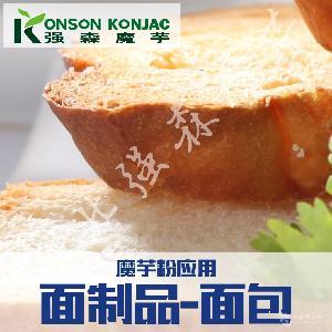强森面制品面包专用魔芋粉价格